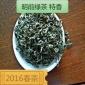 2016新茶���r喝、春茶高山云�F�G茶、明前武平�G茶炒�G性�r比高